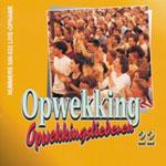 UITVERKOCHT!! CD22 Opwekkingsliederen