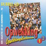 UITVERKOCHT!! Dubbel CD1-2 Opwekkingsliederen